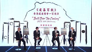Book Launching Ceremony of Built Over The Century - Highlights